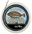 LINKA KEVLAROWA ASSIST HOOK 350lbs/10m